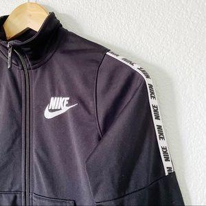 NIKE || Zip Up Track Jacket